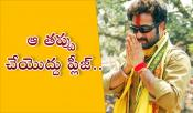 Fans Dont Want Jr NTR TDP Support