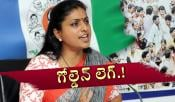 Roja Slams On Iron Leg Comments