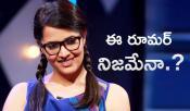 Kathanam Actress Anasuya Clarified On Them