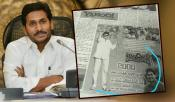 YS Jagan Pic As Balakrishna Fan In 2000
