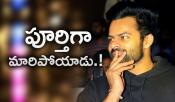 Sai Dharam Tej New Movie Prathiroju Pandage