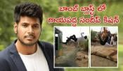 Sundeep Kishan Injury News