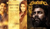Sharwanand Movies Delayed of Injury