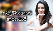 Shraddha Kapoor About Her Role In Saaho Movie