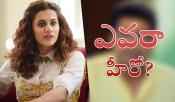 Game Over Actress Taapsee On That Hero