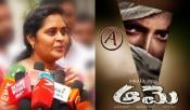 TN Minister Priya Rajeshwari Comments On Amala Paul