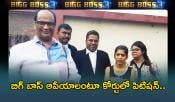Producer Kethi Reddy Filed Bigg Boss 3 Telugu Ban Petetion