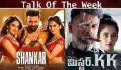 iQlik Talk Of The Week Ismart Shankar Mister KK