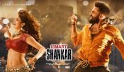 Ismart Shankar Pre Release Bizz