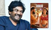 ismart Shankar Movie Hit Talk