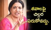 Jeevitha Rajasekhar Comments On Reviews