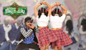 Sampoornesh Babu Kobbari Matta Video Songs