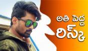 Kalyan Ram Entha Manchivadavura Release Date