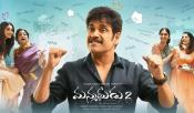 Manmadhudu 2 Box Office Collections