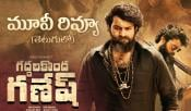 Valmiki aka Gaddalakonda Ganesh Movie Review And Rating