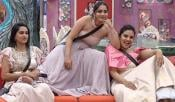Jingles In Bigg Boss Telugu Weekend Episode