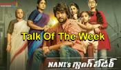 Talk Of The Week Gangleader