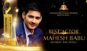 Mahesh Babu Recieves Dada Saheb Falke Award Best Actor