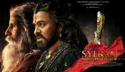 SyeRaa Narasimha Reddy Pre Release Event Postponed