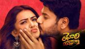 Tenali Ramakrishna BABL Movie Release Date