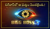 Bigg Boss Contestants Family