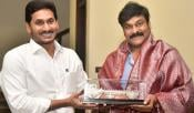 Chiranjeevi Met YS Jagan To Invite For Sye Raa