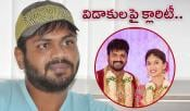 Manchu Manoj Divorce With Wife Pranathi Reddy