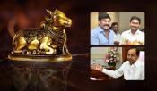Nandi Awards 2019 Full List Soon
