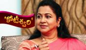 Radhika Sharathkumar Koteeshwari Show