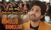 Is Ramulo Ramula Song Copied