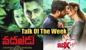 Talk Of The Week RDX Love Vadhaladu