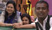 Rahul Sipligunj Sreemukhi Bigg Boss News