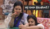 Sreemukhi Bigg Boss Telugu News