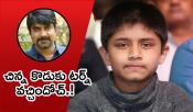Srikanth Younger son Rohan Debut