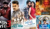 Movies Released This Week