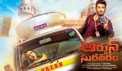 Arjun Suravaram Promotions