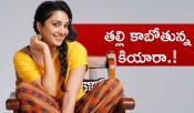 Kiara Advani Good News Movie