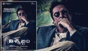 Michael Madsen In Nishabdam