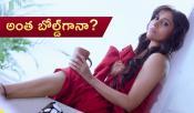 Rashmi Gautam In Lust Stories