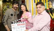 Ravi Teja Krack Grand Launch