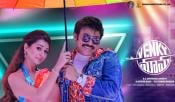 Payal Rajput Hot In Venky Mama Song