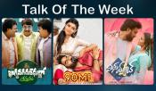 Talk Of The Week 90 ML Bhagyanagara Veedhullo