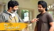 Bunny Fans Feeling Tense With Trivikram