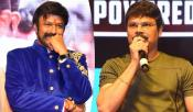 Balayya Boyapati Movie Rumors