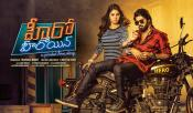 Naveen Chandra Hero Heroine Movie Release Date