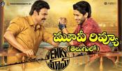 Venky Mama Movie Review And Rating!