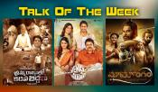 Talk Of The Week Venky Mama Amma Rajyamlo Kadapa Biddalu Mamangam