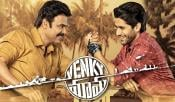 Venky Mama Collections Day 3