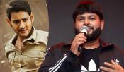 Mahesh Fans Angry On Thaman Comments