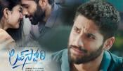 Naga Chaitanya NC 20 Lover Movie News